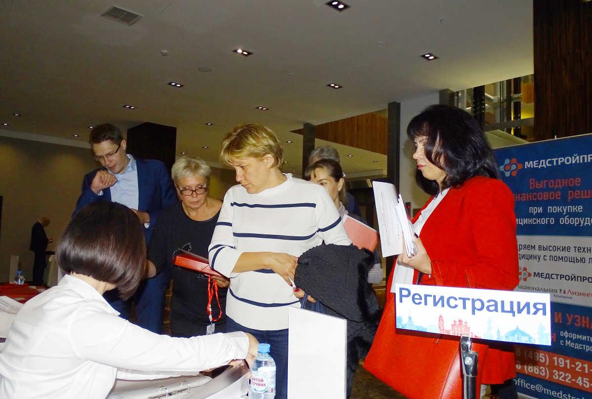 Фото III-го Форума частных медицинских организаций ЦФО N 13
