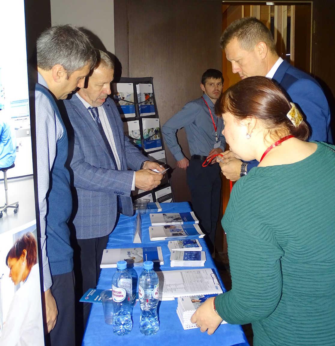 Фото III-го Форума частных медицинских организаций ЦФО N 19
