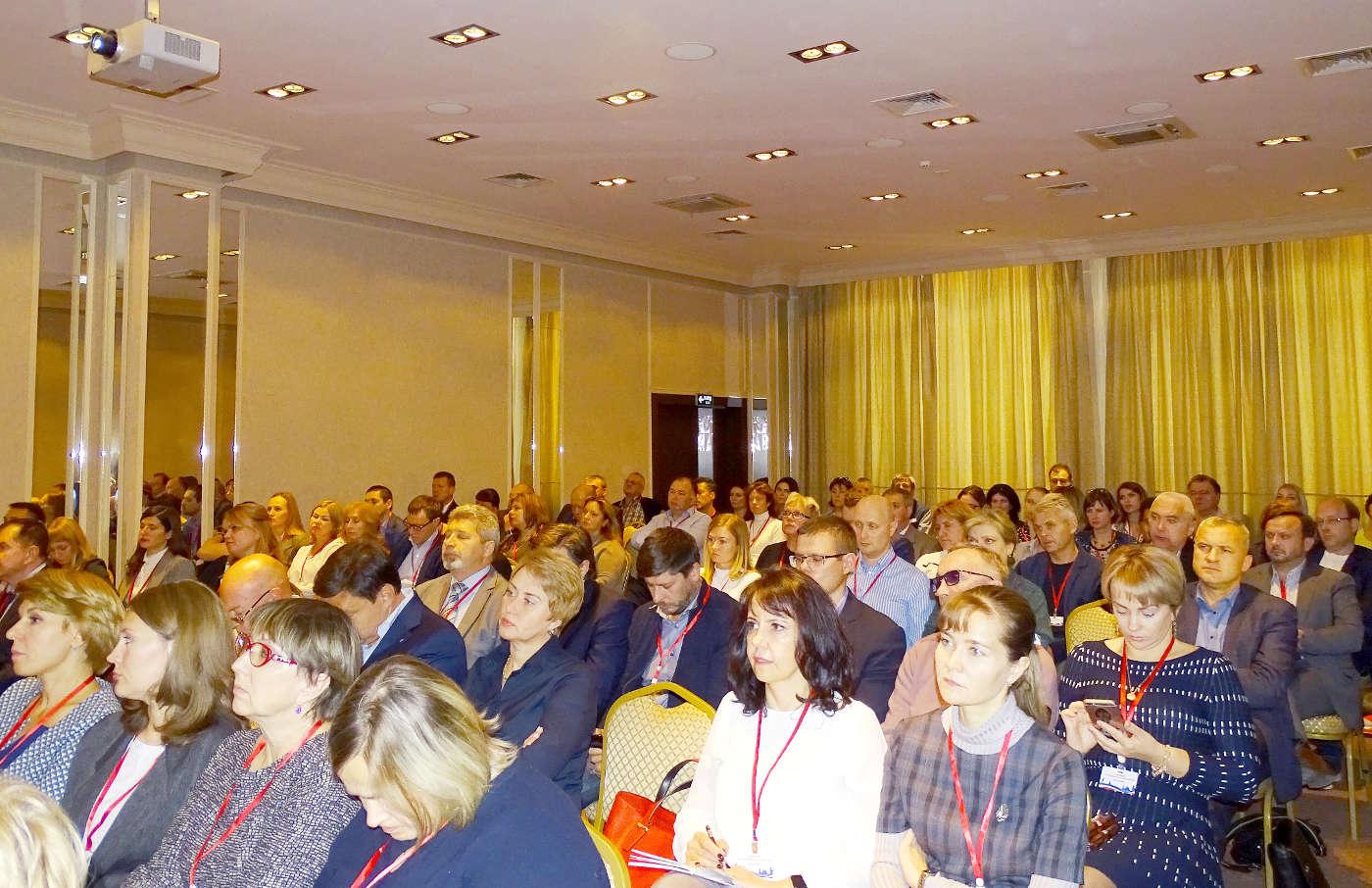 Фото III-го Форума частных медицинских организаций ЦФО N 21