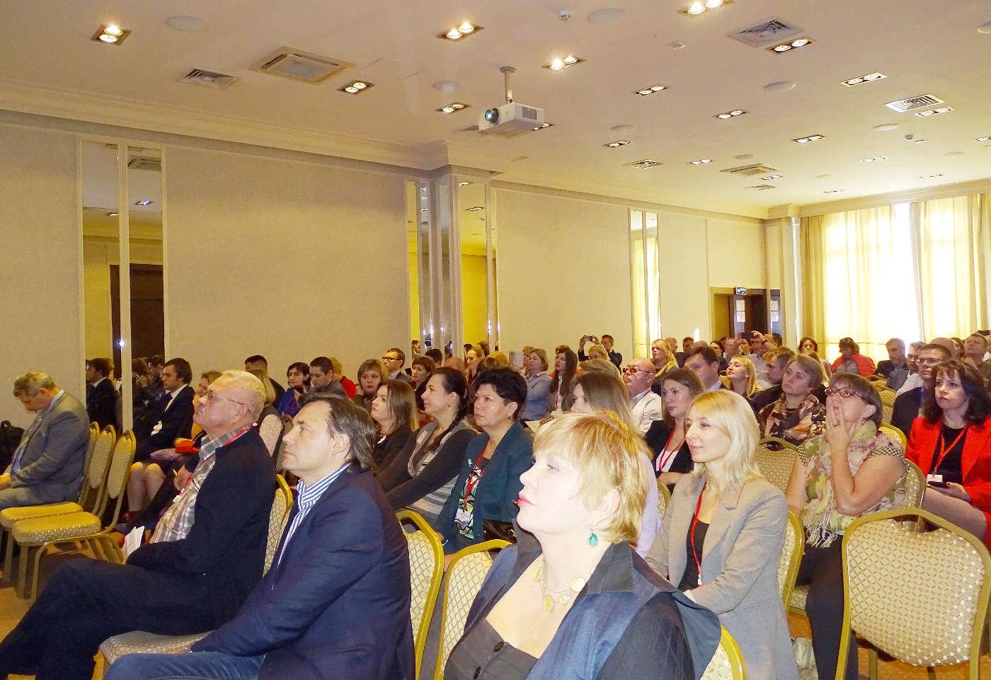 Фото III-го Форума частных медицинских организаций ЦФО N 35