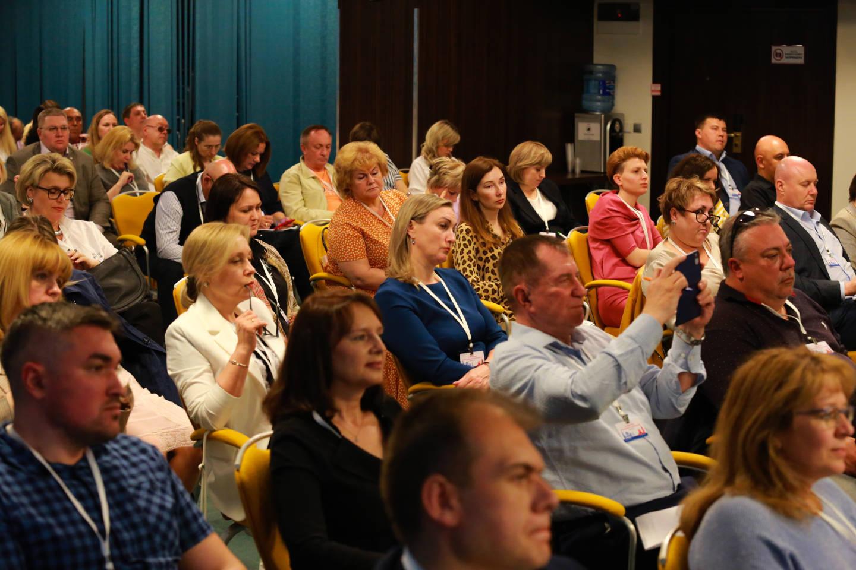 Форум в Ярославле