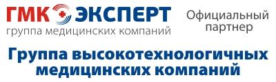 Группа Медицинских Компаний «Эксперт»