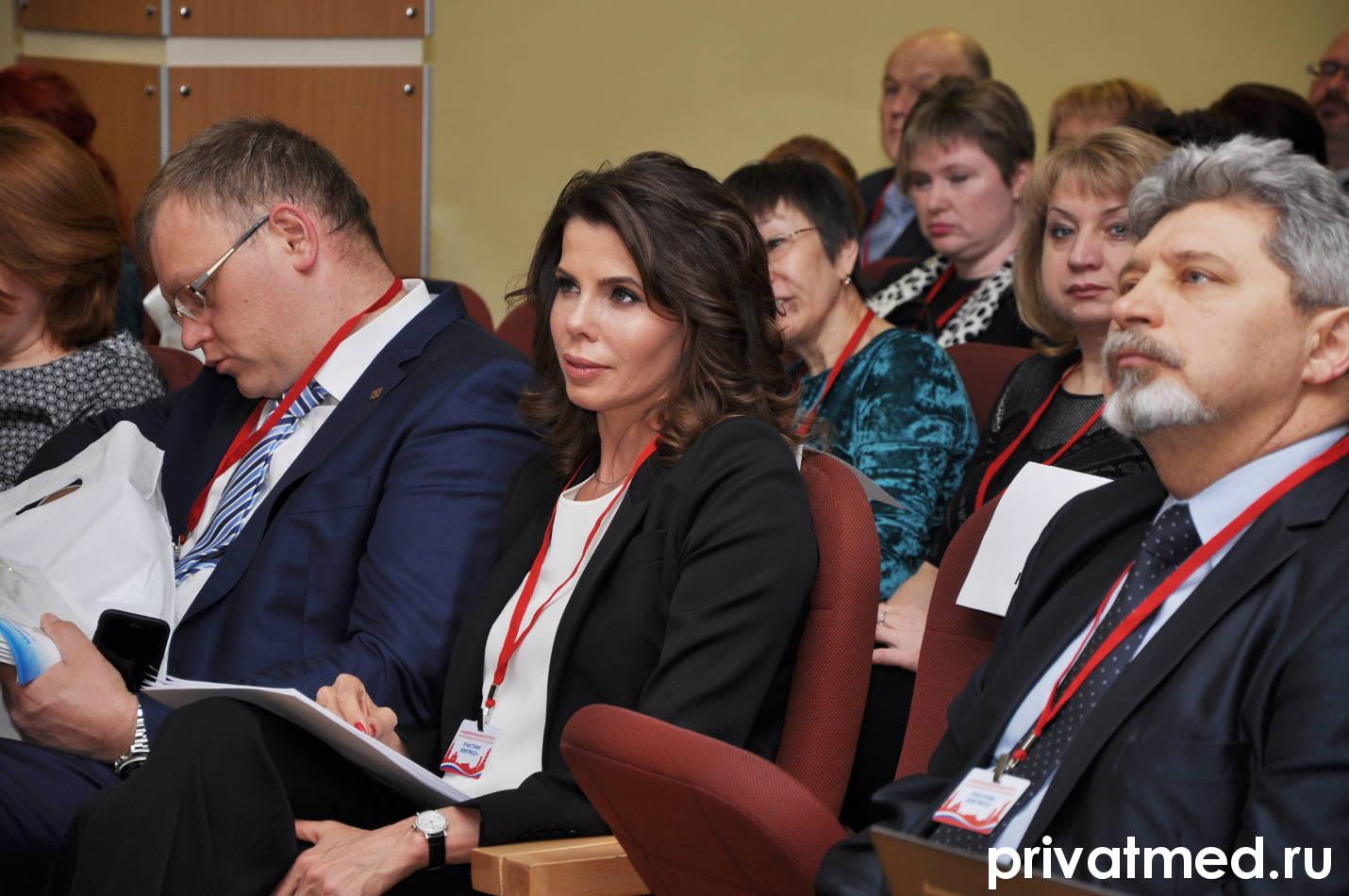 Фото V-го Национального Конгресса частных медицинских организаций